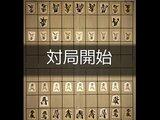 世界一弱い将棋ソフト