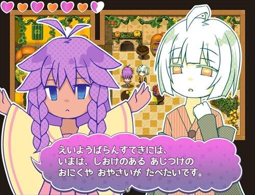 にんげんロール! Game Screen Shot