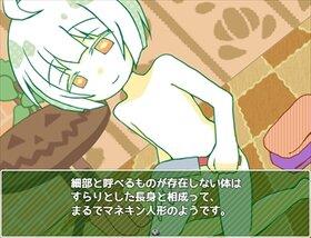 にんげんロール! Game Screen Shot2