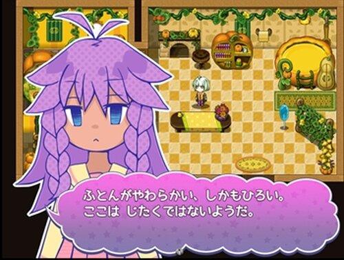 にんげんロール! Game Screen Shot3