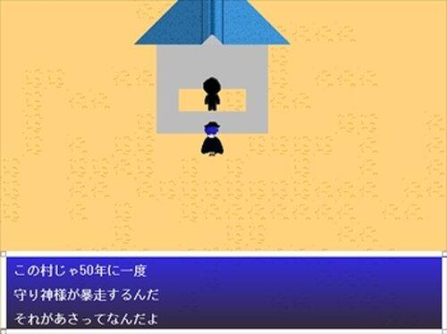 Lの羽 村の世界編 Game Screen Shot3
