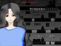 Fall_continue-落ちる-(続)