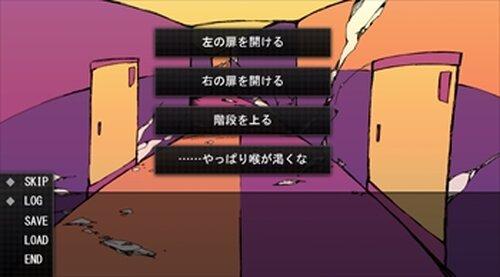 水になれ Game Screen Shot2