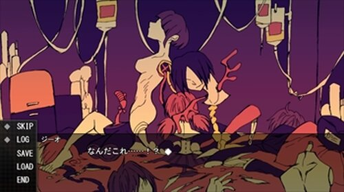 水になれ Game Screen Shot3