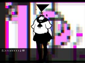 ▼ いる。 Game Screen Shot2