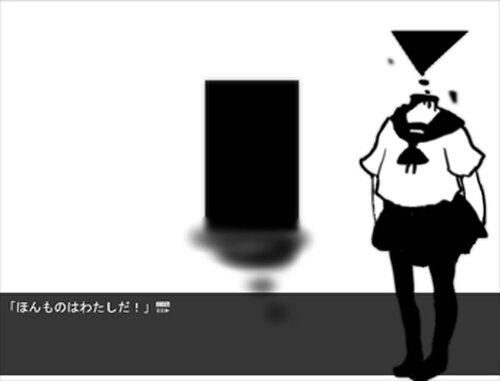 ▼ いる。 Game Screen Shot5