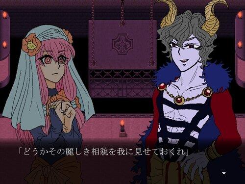 吊り牢獄と囚われの姫君!? ver1.00 Game Screen Shot1