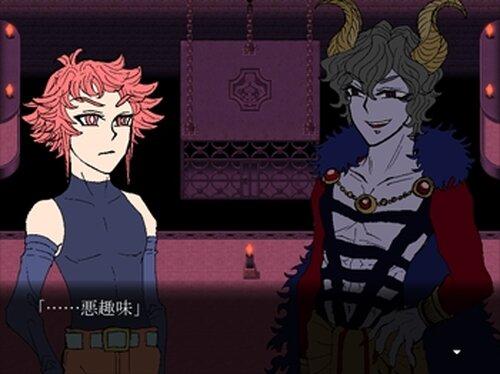 吊り牢獄と囚われの姫君!? ver1.00 Game Screen Shot2