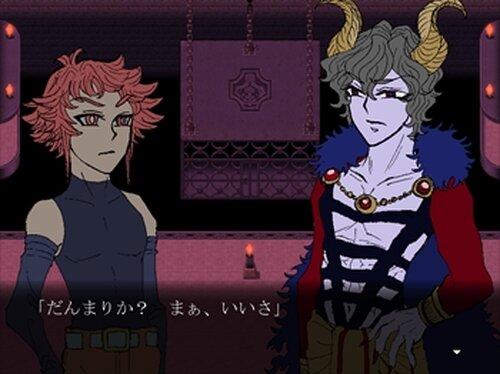 吊り牢獄と囚われの姫君!? ver1.00 Game Screen Shot3