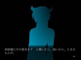 吊り牢獄と囚われの姫君!? ver1.00 Game Screen Shot4