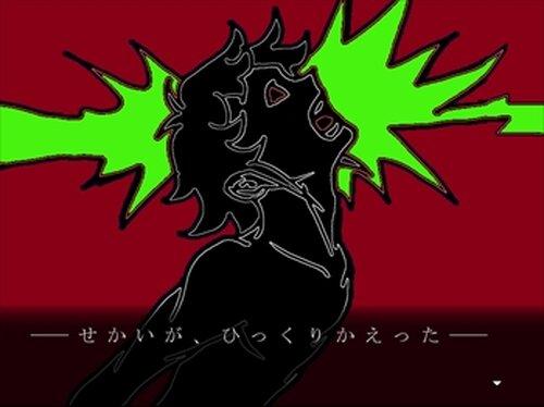 吊り牢獄と囚われの姫君!? ver1.00 Game Screen Shot5