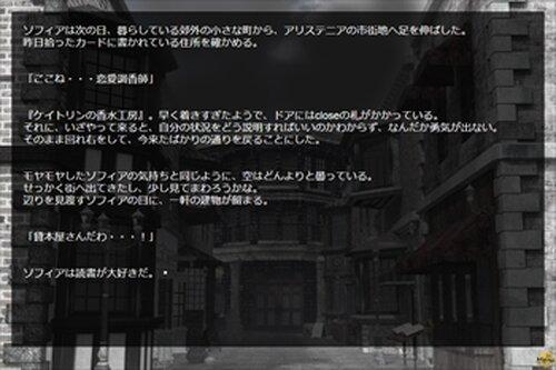 アリステニアの恋愛調香師。 Game Screen Shot5