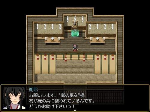 八乙女の媛武者 Game Screen Shot