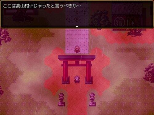 八乙女の媛武者 Game Screen Shot4