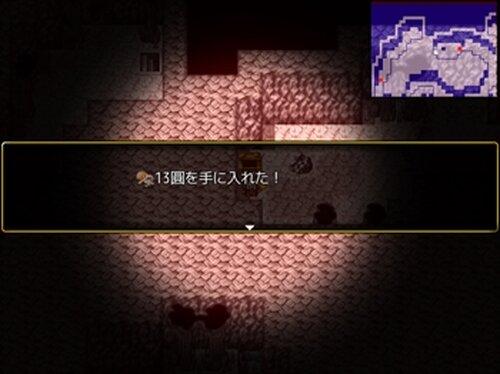 八乙女の媛武者 Game Screen Shot5