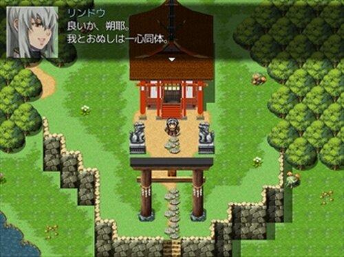八乙女の媛武者 Game Screen Shots