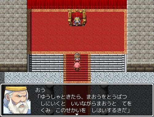 1本道のRPG Game Screen Shot