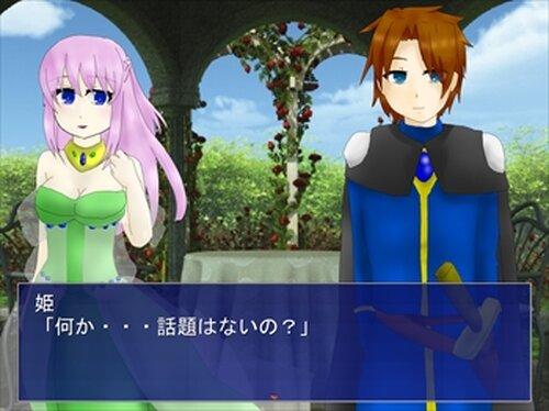 プランセス リベラシオン Game Screen Shot3