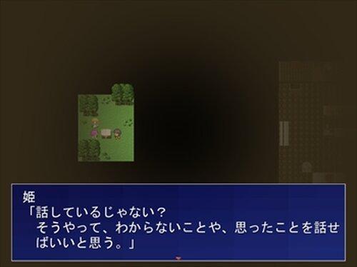 プランセス リベラシオン Game Screen Shot4