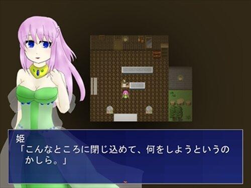 プランセス リベラシオン Game Screen Shots