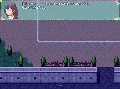 Magicas Game Screen Shot1