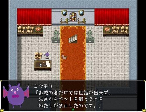 王様のお願い Game Screen Shot