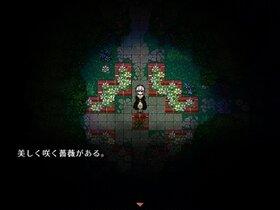 イノリの薔薇 Game Screen Shot3
