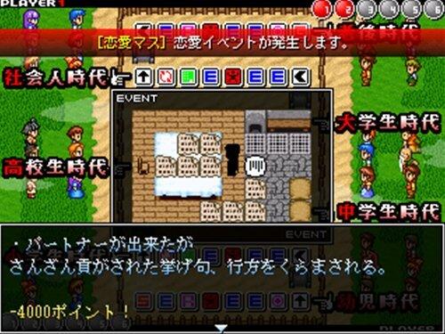 稲六2008 Game Screen Shot1