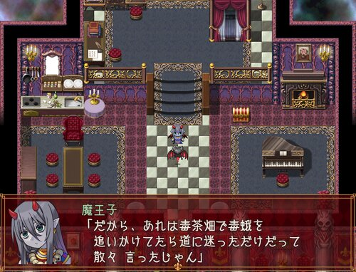 魔王子様と蝙蝠執事 Game Screen Shot1