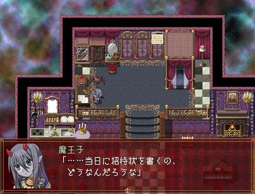 魔王子様と蝙蝠執事 Game Screen Shot2