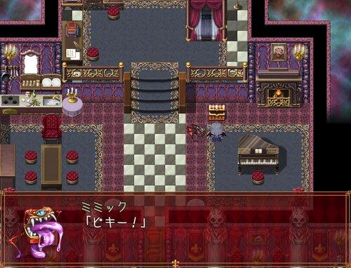 魔王子様と蝙蝠執事 Game Screen Shot3