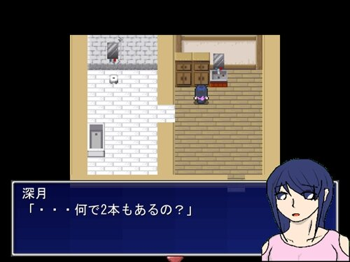 知らない Game Screen Shot1