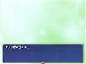 知らない Game Screen Shot2
