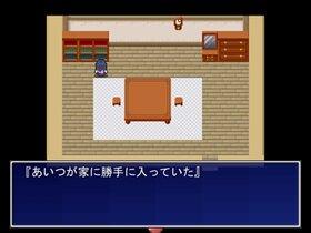 知らない Game Screen Shot3