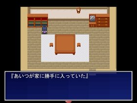 知らない Game Screen Shot3