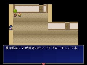 知らない Game Screen Shot4