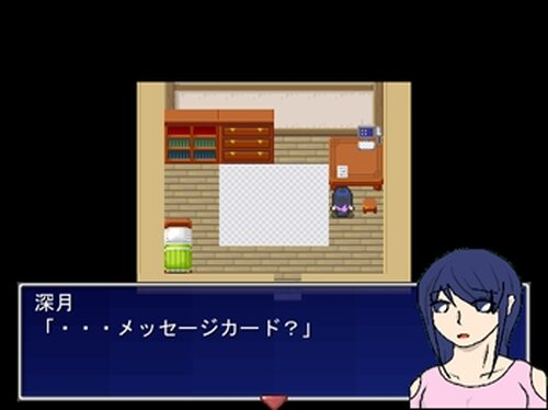 知らない Game Screen Shot5