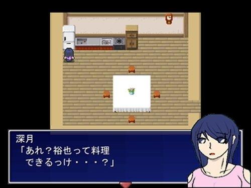 知らない Game Screen Shots