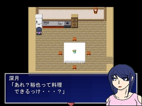 知らない Game Screen Shots