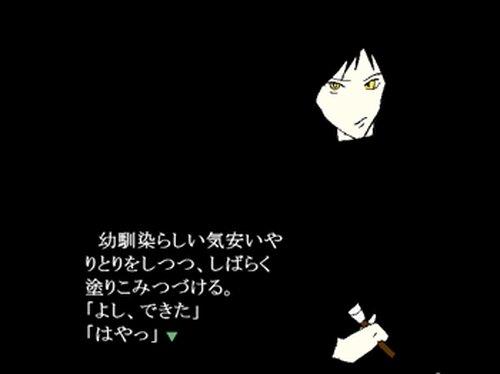 メイクアップアーティストの少年 Game Screen Shots