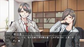 最悪探偵彼女 Game Screen Shot2
