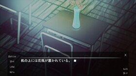 最悪探偵彼女 Game Screen Shot3