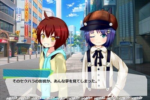 狂気はいつも君の背後にいる Game Screen Shot2