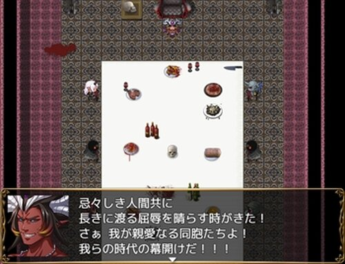 白と黒の境界線 Game Screen Shot2