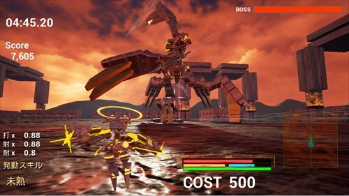 時止電殻2試作版 Game Screen Shot1