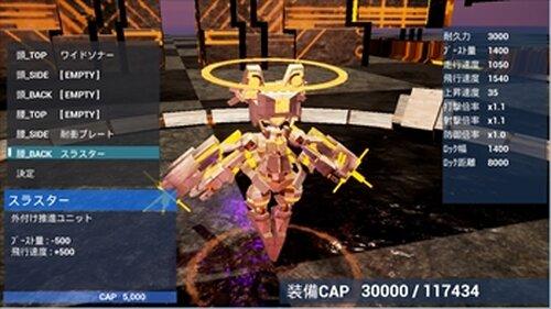 時止電殻2試作版 Game Screen Shot3