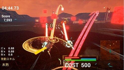 時止電殻2試作版 Game Screen Shot4