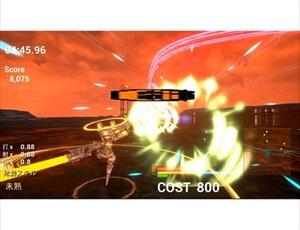 時止電殻2試作版 Game Screen Shot