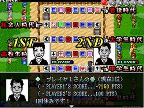 稲六2008 Game Screen Shots