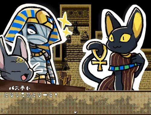 へルゥマハラカーン Game Screen Shot1